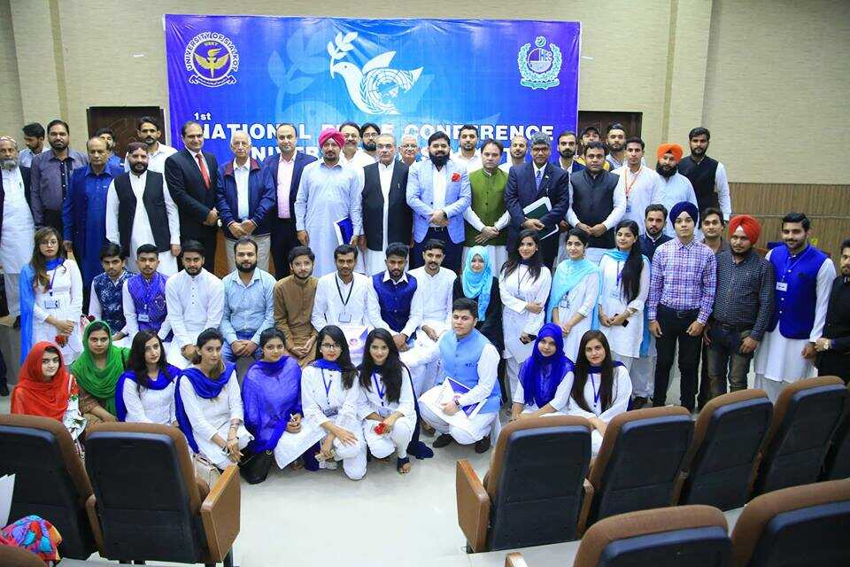 "University of Sialkot organized ""1st Peace Conference"" to promote interfaith harmony among the society and students of region. Senior Journalist and Analyst Mujeeb-ur-Rehman Shami was the Chief Guest of the conference."